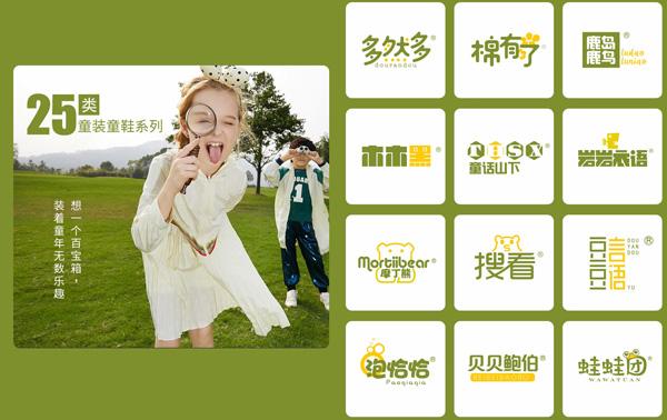 童裝商標.jpg
