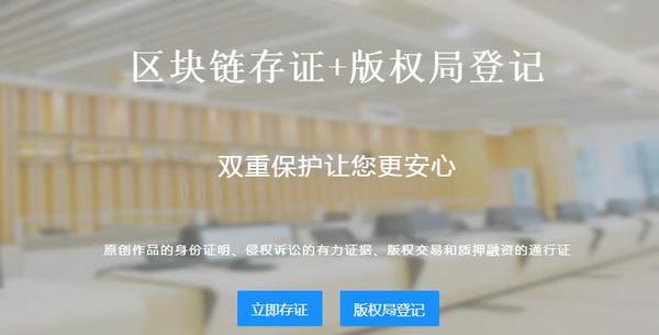 貴州版權.jpg