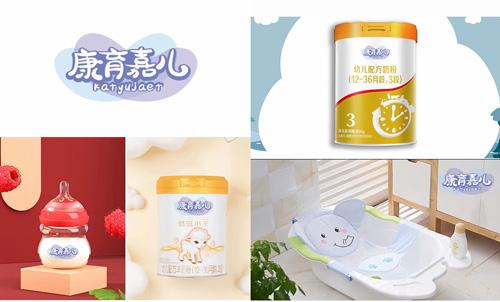 奶粉商標.jpg