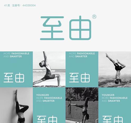 瑜伽健身商標.jpg